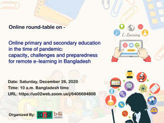 Round-Table-Online-Education
